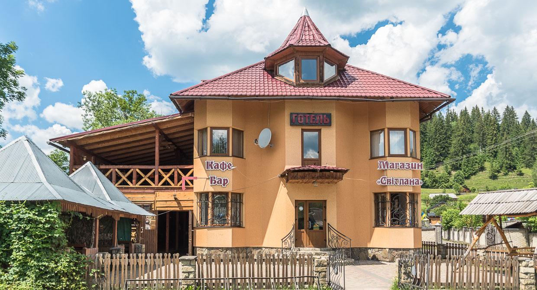 Готель «Світлана»