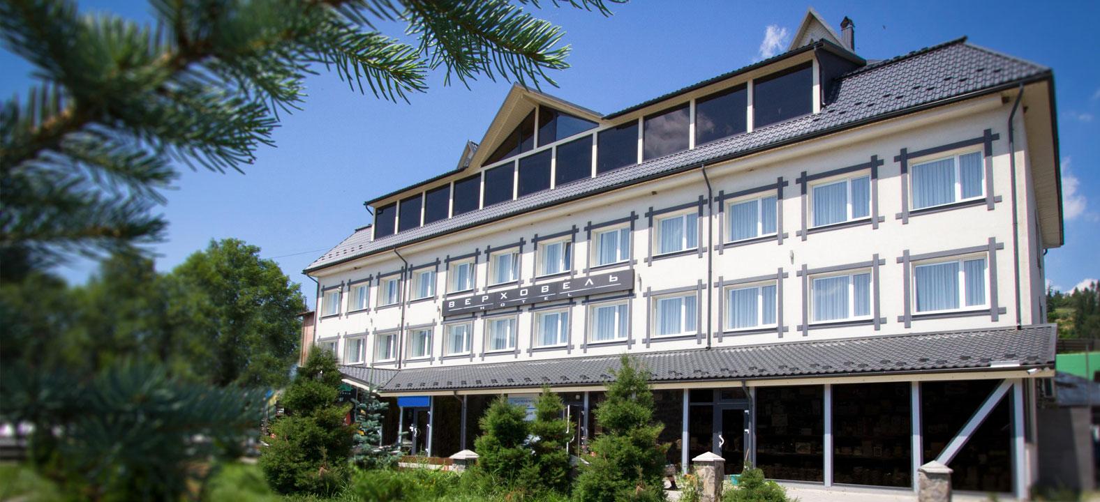 Готель «Верховель»