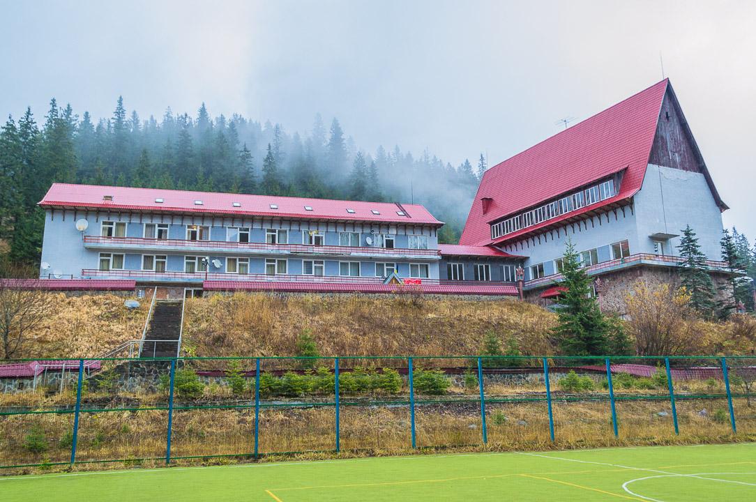 Навчально-спортивна база «Заросляк»