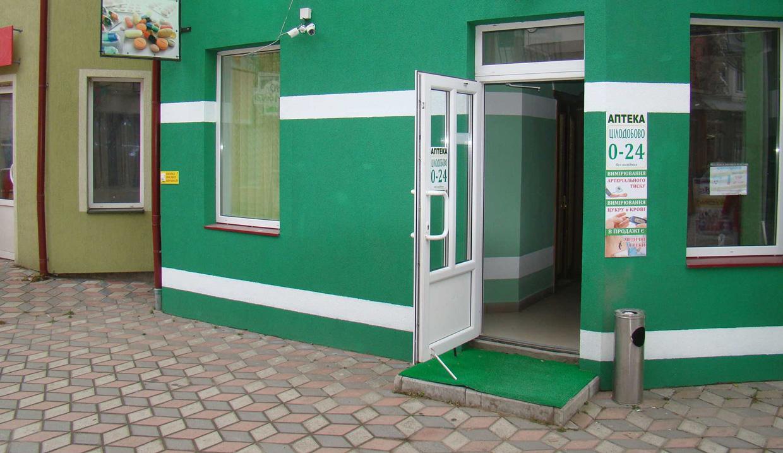 Цілодобова Аптека Верховина «Білінчук»