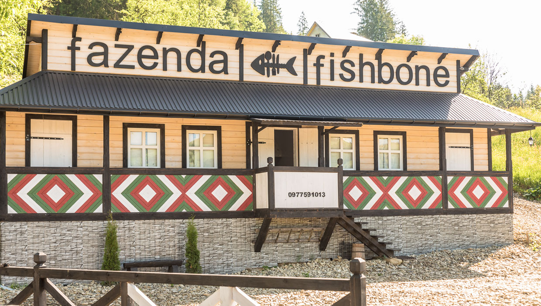 Котедж «Fazenda Fishbone»