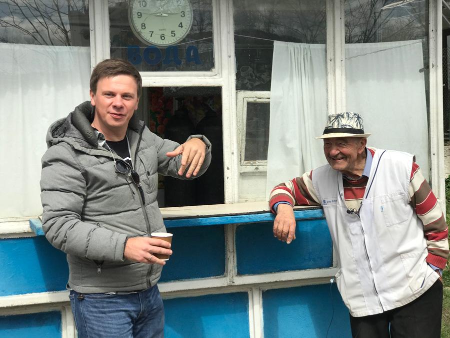Пішь-вода (газована вода) у пана Ивана
