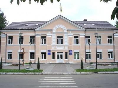 Верховинська Районна Державна Адміністрація