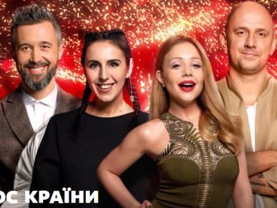 Глядачі найграндіознішого вокального шоу визначилися з фаворитом «Голос країни 7».
