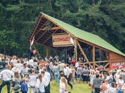 Фестиваль Полонинське літо - 2018
