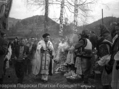 Великдень в Криворівні на світлинах з архіву Параски Плитки-Горицвіт (ФОТО)