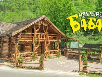Шукаємо працівників - Ресторан «Бабай»