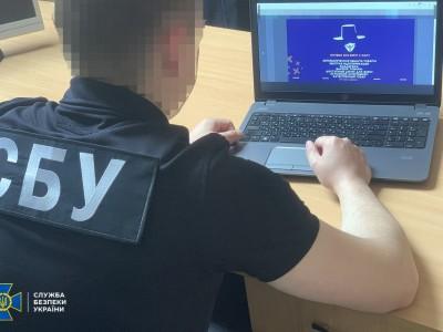 СБУ викрила групу хакерів: крали інформацію користувачів через додатки
