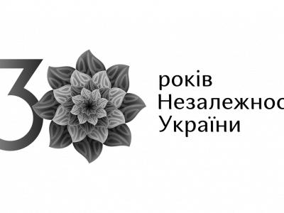 Святкування 30-ї річниці Дня Незалежності України в Верховині (ПРОГРАМА)